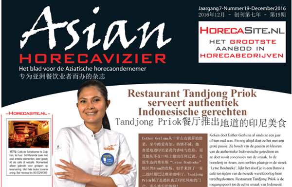 Asian Horecavizier December 2016