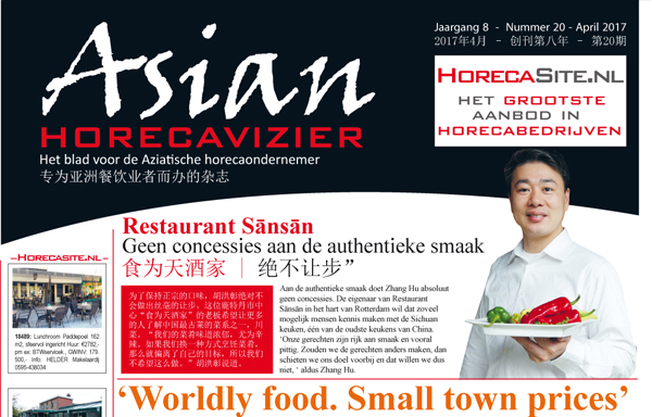 Asian Horecavizier
